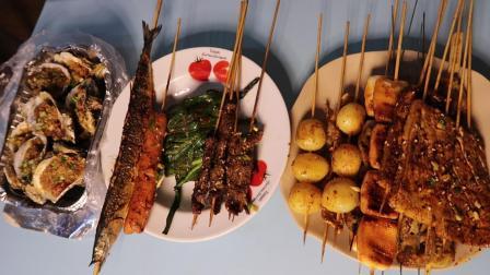 妹子半夜去烤串, 100元买来生蚝, 牛肉, 秋刀鱼各种, 吃的真爽