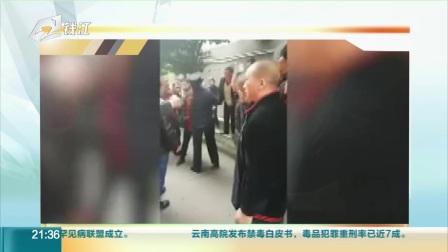 重庆女子持刀砍伤14名幼儿园学生  被当场控制