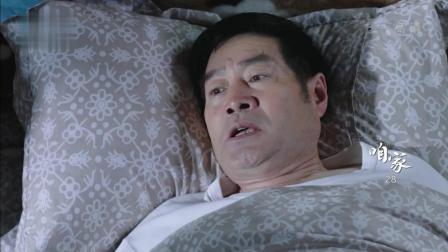 咱家: 于晓光帮助艾红一个大忙却被她反咬一口, 气的老爷子晕倒