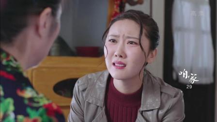 咱家: 于晓光父亲气的住院了, 艾红还赖在他家, 还一心的想嫁给他