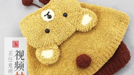 珊瑚绒棒针编织泰迪熊披风斗篷编织教程(2)