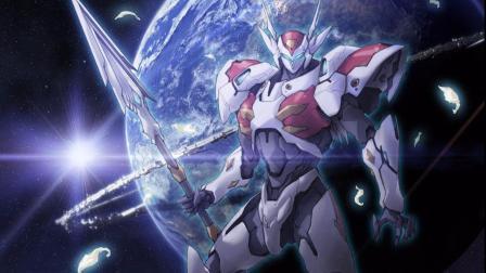 宇宙骑士: 铁加曼利刃超进化变身