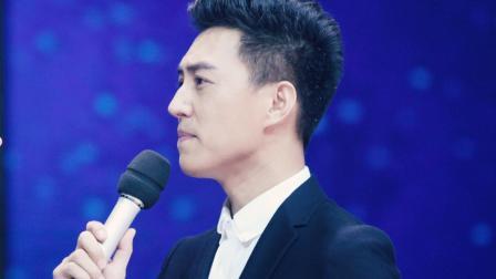 靳东一首《爱是永恒》, 句句有情感, 声声进心坎