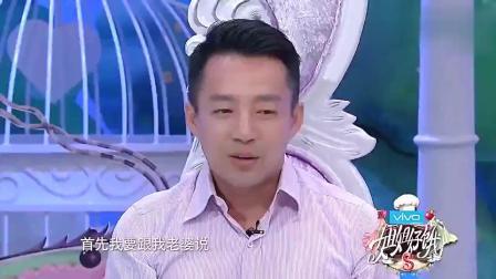 汪小菲: 你酒少喝点, 小S的表情绝了, 一旁的大S乐了