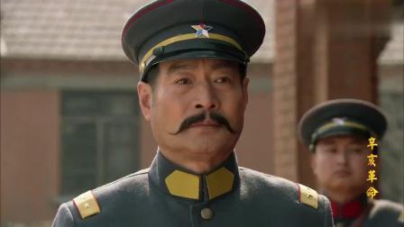辛亥革命: 依照袁世凯的意思, 段祺瑞迎接黎元洪就任副总统