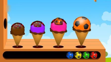 亲子早教动画 给冰淇淋筒染上颜色, 木锤敲小足球给它包裹上足球外衣学颜色