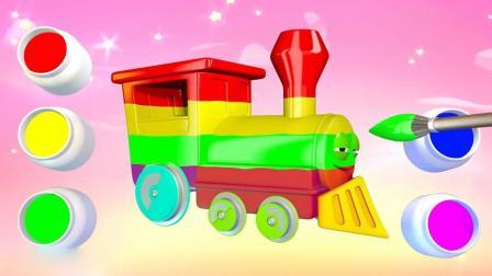 亲子早教动画 给小火车涂上不同颜色, 看动画学习各种英文颜色