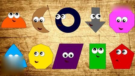 亲子早教动画 根据木板上的阴影匹配上正确的形状, 益智早教动画学颜色形状