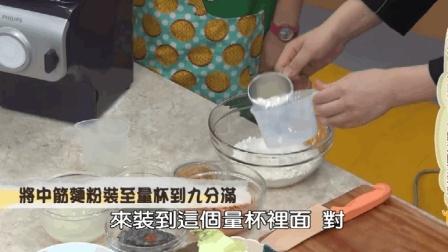 什锦海鲜菠菜煨面 蔬菜海鲜满满盖上! Q弹面条吸饱鲜甜汤汁! 1