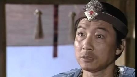 《封神榜》纣王现在才有点醒悟啊