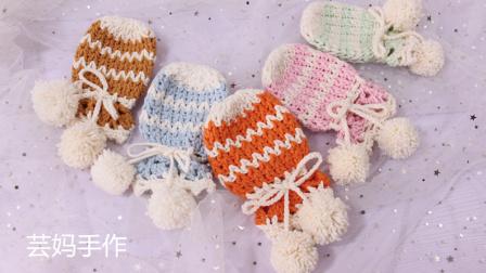 【芸妈手作A71】宝宝儿童绒球拼色手套新手毛线编织视频教程编织花样集锦图解