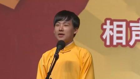 """郭麒麟捧阎鹤祥, 粉丝给他起个外号叫""""熊猫壮壮""""观众笑的合不拢嘴"""