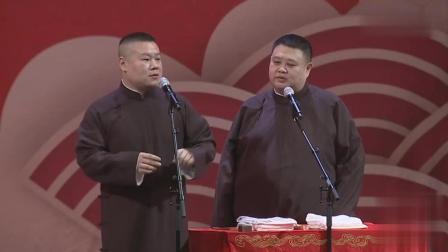 岳云鹏在舞台上趣讲这是我一辈子演出最瞌睡的, 观众听了哈哈大笑