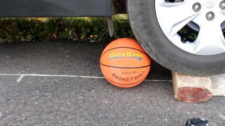 把篮球放在汽车下面, 启动汽车, 篮球会是什么下场? 一起见识下!