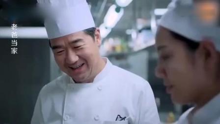 老领导想吃刀削面, 酒店大厨不会做
