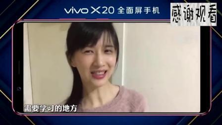 """吐槽大会: 张绍刚如此介绍papi酱, 单条视频拍出""""天价"""""""
