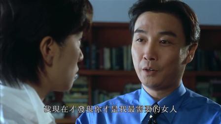 刘松仁向梅艳芳求婚结果梅艳芳不愿意
