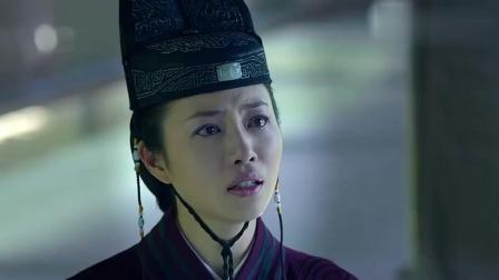 夏冬为梅长苏求解药, 夏江要重罚她, 她对师傅彻底失望!