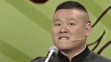 《欢乐喜剧人》岳云鹏、孙越的这个相声看完脸快笑僵了!