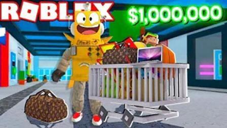 roblox阿火解说 第一季 土豪购物模拟器与橄榄球乐园