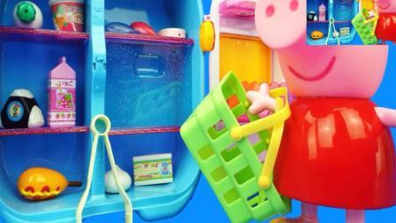 小猪佩奇在冰箱里放了好多好吃的, 厨房玩具
