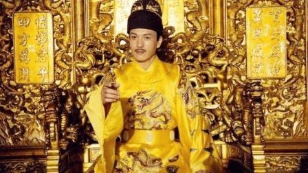 皇帝的龙袍洗不洗