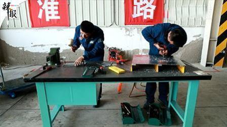 辣报 新华社资讯 海军航空兵开展航空维修技能比武竞赛