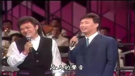 费玉清变音模仿翻唱《细妹按靓》, 张菲客串, 小哥真是个模仿字典!