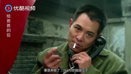 演员抽烟动作常有, 但李连杰的这个花式点烟我是学不会了