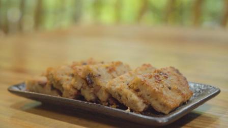 秋季的芋头最好吃, 农村姑娘教你用芋头做传统小吃, 太美味!