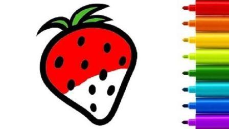 """教你如何用彩绘简笔画""""一颗草莓""""水果"""