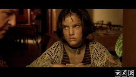 """""""里昂死了, 我这里没有你要的工作""""玛蒂尔达失声痛苦让人心疼"""