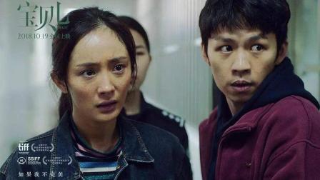 从《宝贝儿》看杨幂的演技到底在不在线