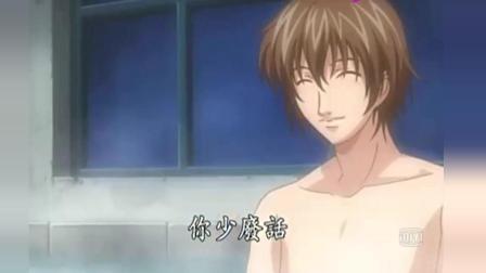 网球王子: 网球队的成员们一起去泡澡, 个个都是好身材啊! 就龙马弱了点