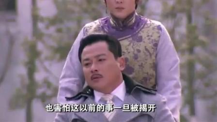 如锦: 蕙兰说是因为爸爸太善良了, 才不肯说出真相的