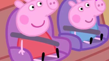 小猪佩奇: 乔治过生日 兔小姐送给乔治什么样生日蛋糕呢?