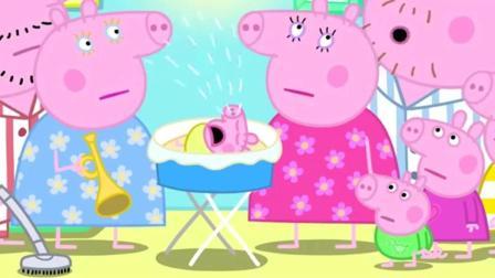 小猪佩奇: 猪爸爸不小心吵醒了小婴儿 他慌张乱跑触发了报警器!