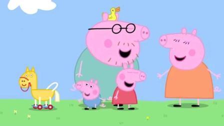 小猪佩奇: 猪爸爸骑着小马玩具下坡, 但爸爸不会刹车, 这下掉池塘里了吧