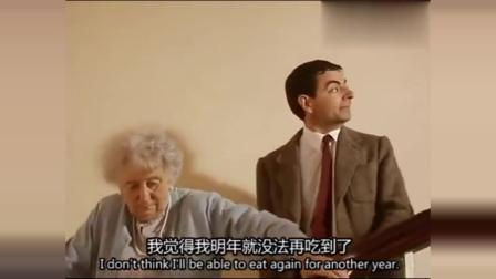 憨豆先生: 论下楼梯最慢的速度, 这让憨豆感到很抓狂