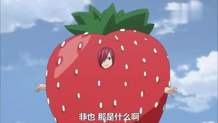 妖精的尾巴: 艾露莎为了草莓, 直接变装成这样, 搞笑啊