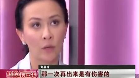 刘嘉玲忆被绑事件, 凤凰浴火才能重生!