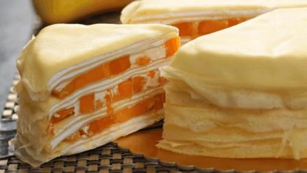 手把手教你做芒果千层蛋糕, 方法简单, 3分钟学会, 比买的更好吃