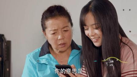 为什么父母总是不愿意换新手机? 看完泪崩了!