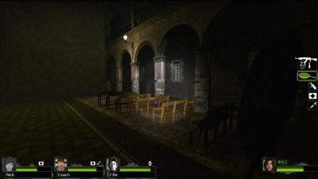 毁莫◆《求生之路: 惊魂之旅》第11集: 闹鬼森林-鬼屋◆left 4 dead