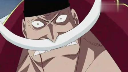 海贼王-战力严重不对称, 区区一个中将直接单挑白胡子