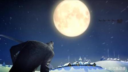 搞笑动画「死神系列」: 当圣诞老人的礼物砸中死神是, 该不该要呢
