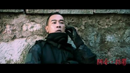 2018最新猛片《黄金兄弟》陈小春郑伊健齐聚, 古惑仔重出江湖
