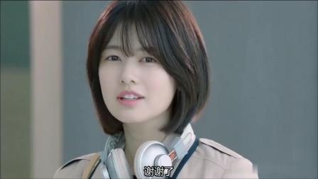 心里的声音: 李光洙价值4000韩元的表白, 换来了交往