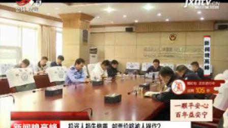 """武汉: 一张邮票价格如同""""过山车"""" 发行价15元炒到580元"""
