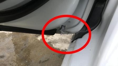 汽车车门被腐蚀有异响特别沉, 一定要检查这里, 不然车门被烂穿